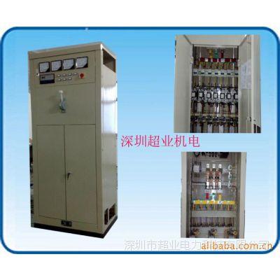 厂家直销电容补偿装置柜,电力电容柜制造商超业电力公司