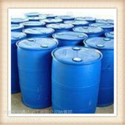 进口德普赛甲基丙烯酸济南现货|全新原装进口200kg/桶甲基丙烯酸