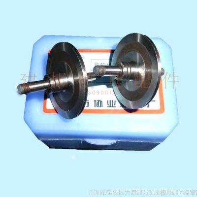 导轮 协业导轮 线切割机通用配件