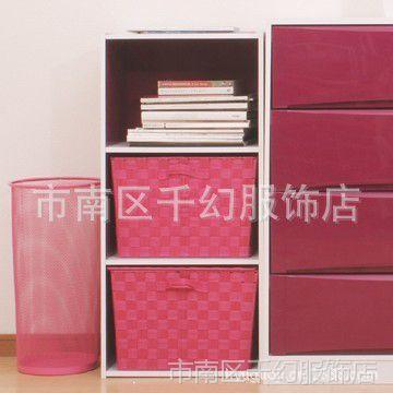 批发外贸家居用品 收纳用品 高档冰丝带收纳篮 收纳筐 衣物收纳箱