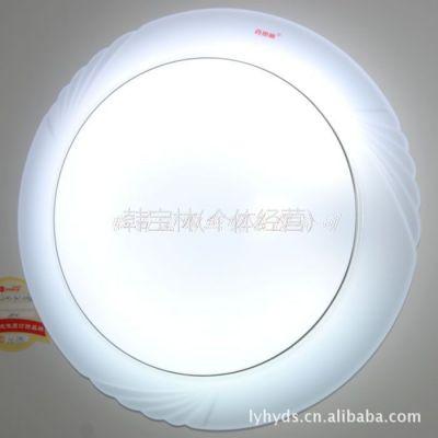 供应支持混批 优质吸顶灯 照明灯具 亚克力 客厅餐厅卧室书房吸顶灯