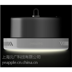 BY686P飞利浦新一代LED高天棚工矿灯