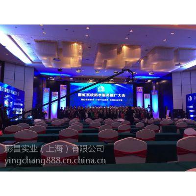上海舞台搭建/上海专业舞台桁架背景出租/舞台搭建费用/舞台搭建报价