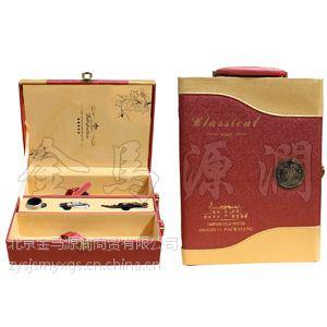 """""""红枫叶""""双支皮盒(双支酒盒,木箱,皮盒)"""
