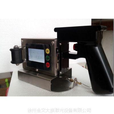 供应银川手持喷码机打码机金文品牌F130