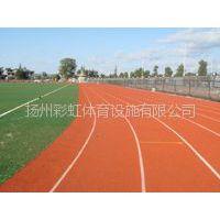供应江苏 苏州无锡 镇江幼儿园塑胶地坪塑胶跑道