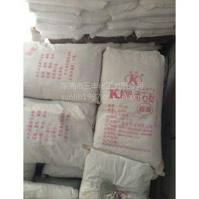 生产工厂批发EVA橡胶工业超细滑石粉 滑石粉供应清远 惠州 深圳 DGSF有现货