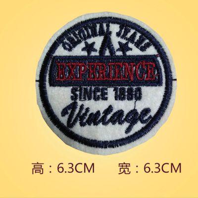 【澳德绣花】厂家供应服装上衣背胶布贴DIY卡通毛巾绣定制刺绣徽章