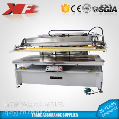 新锋 大平面玻璃印刷机 木箱丝印机 印刷设备