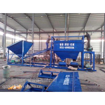 青州志成机械丨洗石机、洗砂机、筛沙机设备 ,厂家直销