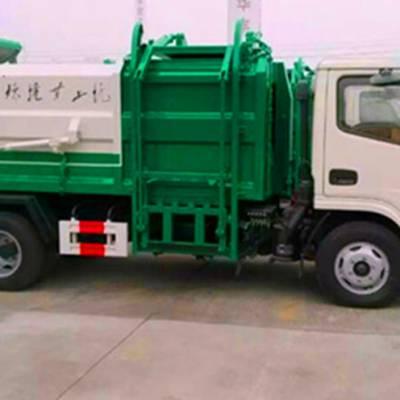 供应城乡专用的垃圾车/垃圾收集车/垃圾转运车/湖北宏宇专用汽车有限公司