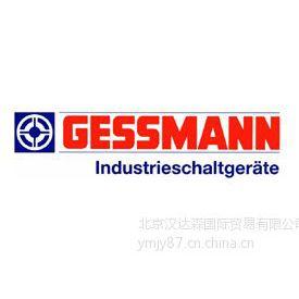供应德国gessmann工业起重机/港口起重机/gessmann履带起重机/汽车起重机-北京汉达森