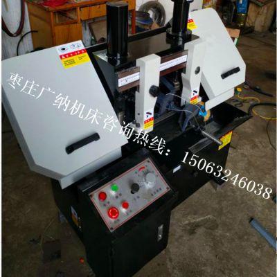 供应伟业型锯床 小型金属带锯床GB4220 进口锯条可以旧换新