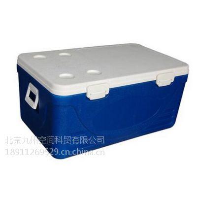 北京九州供应药品保温箱(110L)/药品保温运输箱厂家