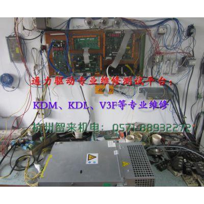长沙通力变频器维修价格,KONE驱动报故障怎么处理?