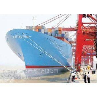 珠海到临沂国内海运船运公司