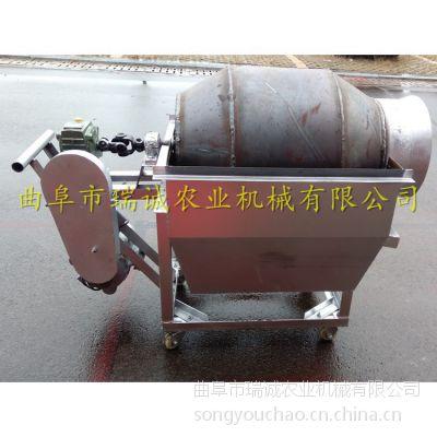 瑞诚70型 节能型炒货机 干果炒货机 厂家直销产品