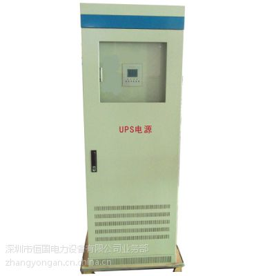 供应天津工频UPS|30KW在线式UPS不间断电源|深圳八大电源生产厂家恒国电力厂商