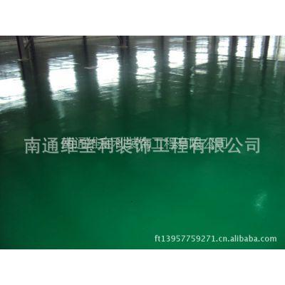 供应厂家特供滁州环氧地坪 来安环氧地坪 天才环氧地坪 明光环氧地坪