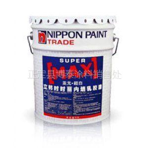 供应时时丽乳胶漆 引进法国先进工艺 品质卓越 性能优异 完备售后