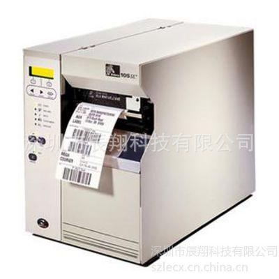 供应斑马zebra 105SL工业级条码打印机 库存足 深圳免费送货上门 物流行业服装行业电子行业