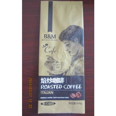 供应咖啡袋 单向排气阀咖啡袋 咖啡豆新鲜的秘密