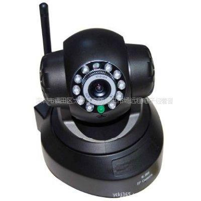 供应高清网络监控摄像头 WIFI监控 手机远程监控