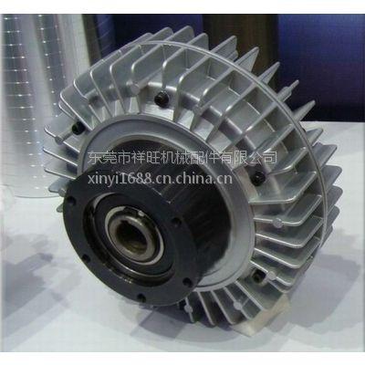供应磁粉离合器公司 磁粉制动器价格 磁粉刹车器厂家