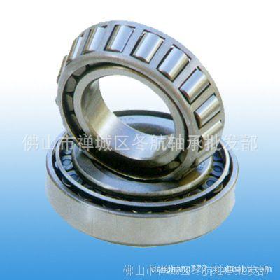 广州供应美国铁姆肯英制非标轴承 HM120848/HM120817XD非标轴承