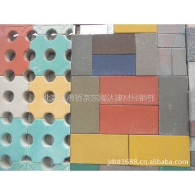 供应草坪砖、渗水砖、透水砖、广场砖、九格砖、园林砖、等