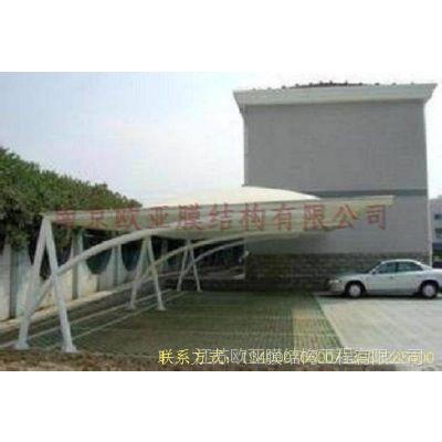 供应淮安楚州区车棚-膜结构车棚|专业设计 卓越品质