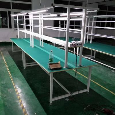 东莞振壹铵发货清远电子厂 鞋厂生产拉 流水线价格 组装线