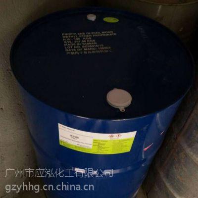 环保油墨涂料溶剂美特酯PMP99.9%