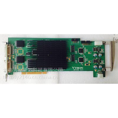 VTRON威创大屏图像处理卡D48图像处理卡北京代理公司