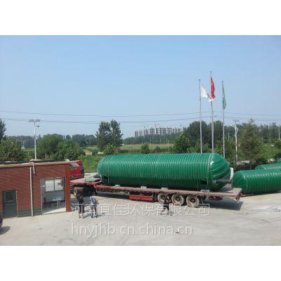 YJBH-13(100立方)玻璃钢化粪池