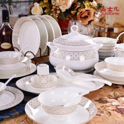 景德镇餐具 金玉满堂56头骨瓷餐具 时尚精美陶瓷餐具 乔迁礼品瓷