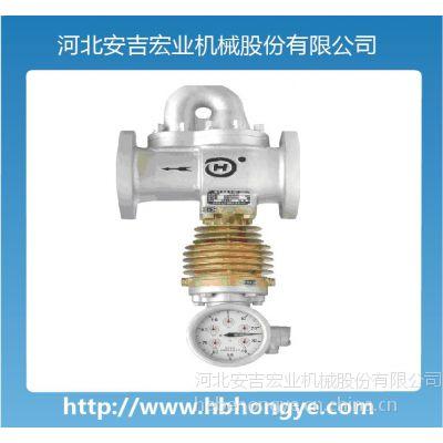 蒸汽流量计80-2 饱和蒸汽计量表 江苏蒸汽流量计 锅炉蒸汽表计量