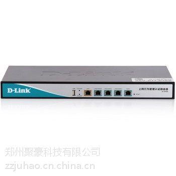 友讯 D-LINK DI-8100 上网行为管理认证路由器 智能流控限速 现货
