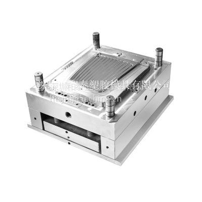 订做塑胶模具厂家 电子产品外壳开模注塑厂 订做压注成型模具工厂