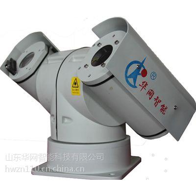 华网智能HW-YJY-500GC车载高清激光夜视仪厂家