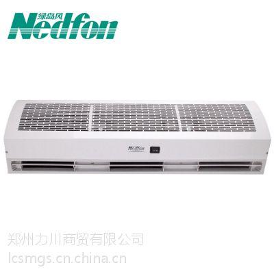 郑州绿岛风离心式风幕机FM-1310L-6-G1低噪音高风速美观低价格高质量售后服务