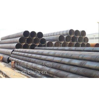 临沧螺旋管批发各类钢材型材昆钢总经销15812137463