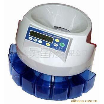 供应AQ-350多功能硬币清分机/硬币机