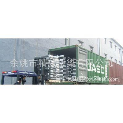 宁波色母粒厂  现货大量供应 黑色母 白色母 彩色母粒 可定制