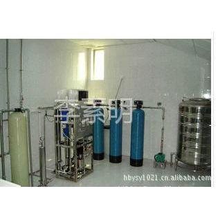 供应河北碧通专业生产小区管道直饮水设备环保设备原水处理设备