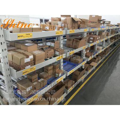 流利式货架系统 天津德国DELPHI发动机配件商天津专业货架