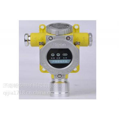 环氧乙烷检测仪价格_老河口气体报警器_便携式气体检测仪(图)