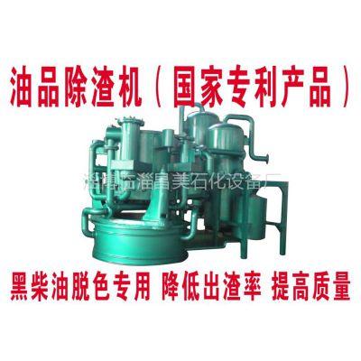 供应柴油,黑柴油脱色除臭,废机油再生国标润滑油,减线油新生产设备