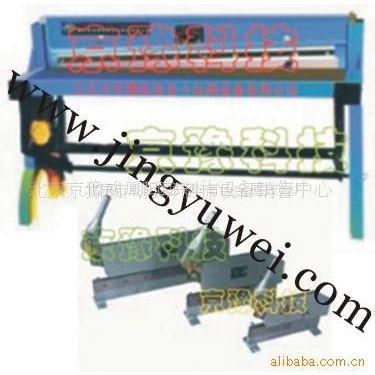 供应裁板机,剪板设备,裁切设备