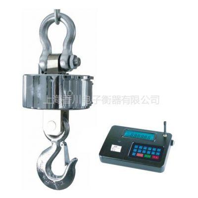 供应无线带打印功能 电子吊秤,电子行车秤